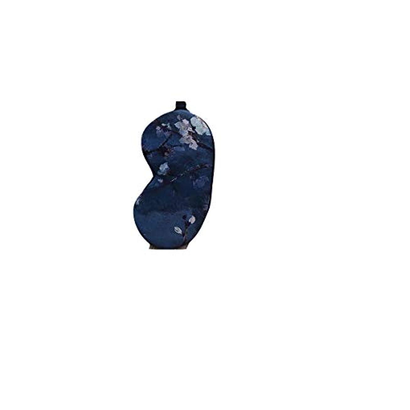 音節芸術的肉のシルクアイマスクは、目の疲れダークサークルを緩和することができます、女性モデルの睡眠シェーディング学生通気性の目の保護、加熱と加熱 (Color : Blue)