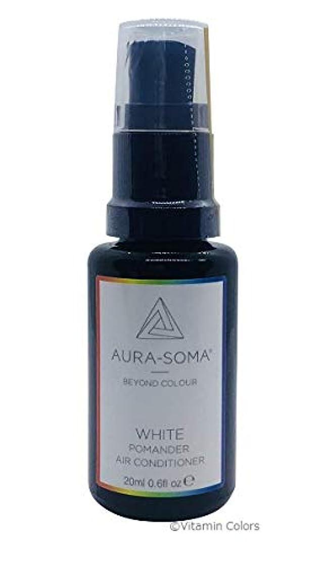 指標悲しいかごオーラソーマ ポマンダー/エアーコンディショナー20ml オリジナルホワイト Aurasoma