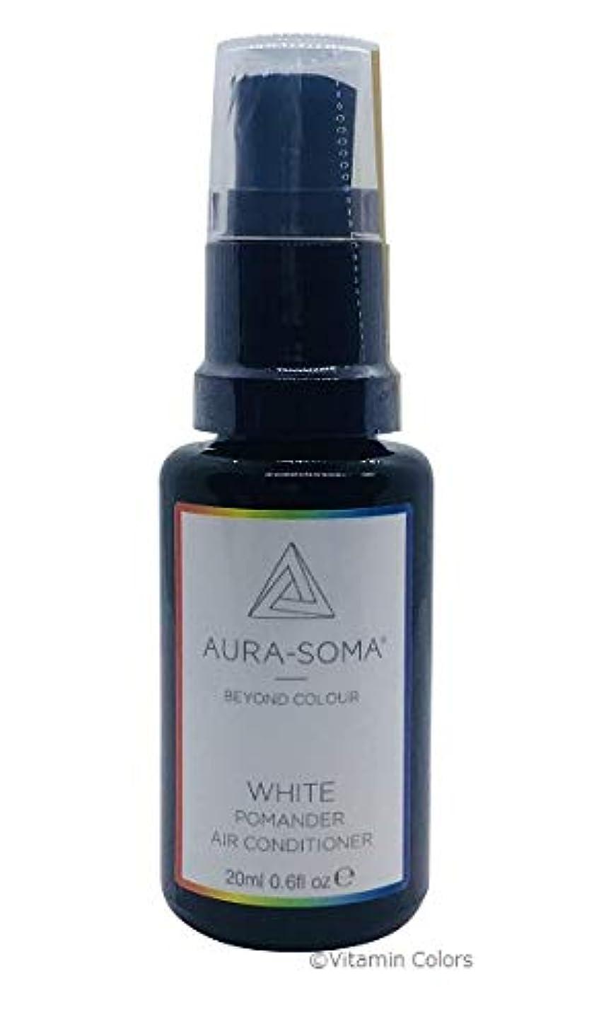 に対処する法令よろめくオーラソーマ ポマンダー/エアーコンディショナー20ml オリジナルホワイト Aurasoma