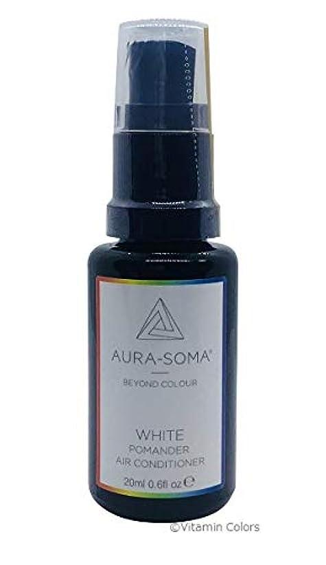 まばたき青保守可能オーラソーマ ポマンダー/エアーコンディショナー20ml オリジナルホワイト Aurasoma