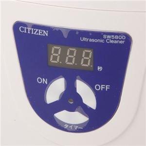 CITIZEN(シチズン) 超音波洗浄器 SW-5800