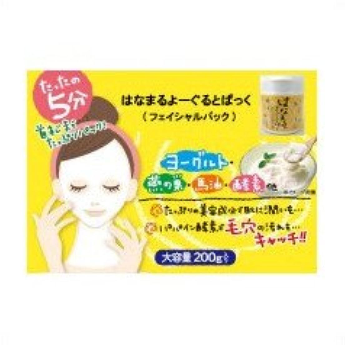 スキニーもっと少なく養う日本製 はなまるよーぐるとぱっく(フェイシャルパック) 200g