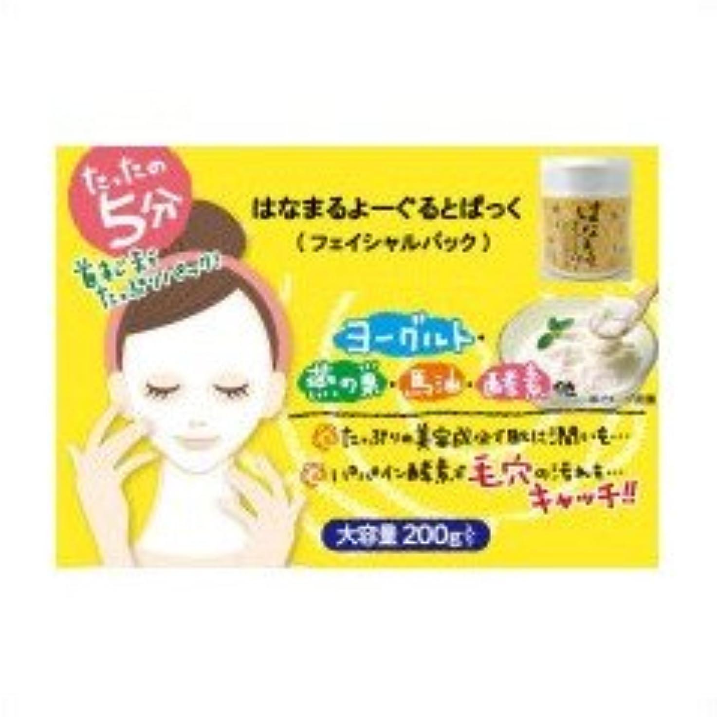 冷ややかなバッチ経験者日本製 はなまるよーぐるとぱっく(フェイシャルパック) 200g