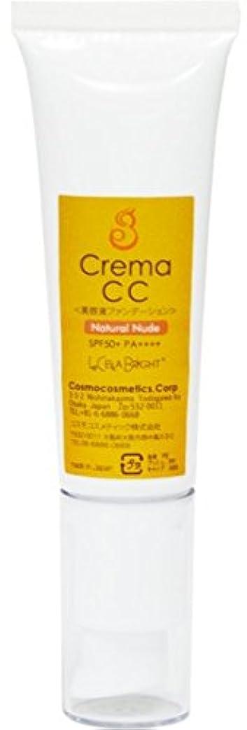 高いセグメントトピックルセラブライト クレマCC<紫外線カット/美容液ファンデーション>30g (ナチュラルヌーディ)