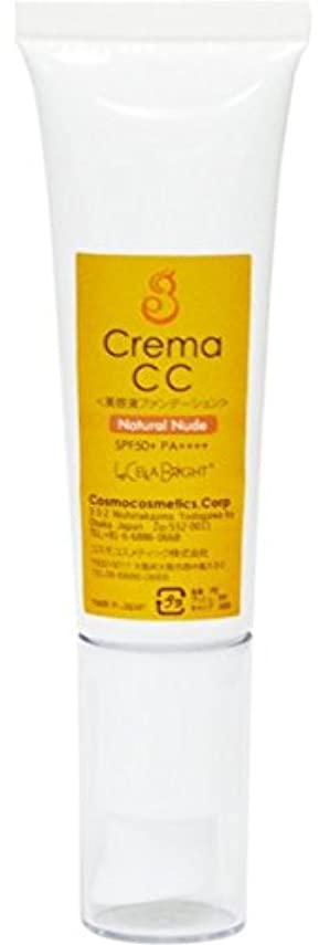 ジェーンオースティン活力限りなくルセラブライト クレマCC<紫外線カット/美容液ファンデーション>30g (ナチュラルヌーディ)