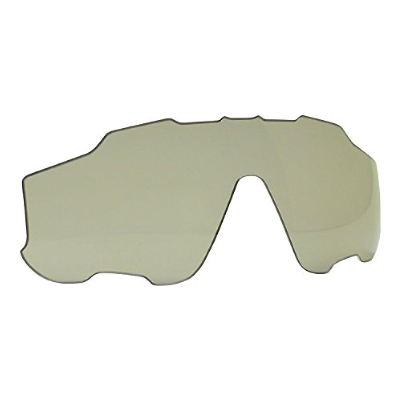 発掘する見せます中止しますグッドマンレンズマニュファクチュア JAWBREAKER用交換レンズ 偏光調光グレー JBK-P301S