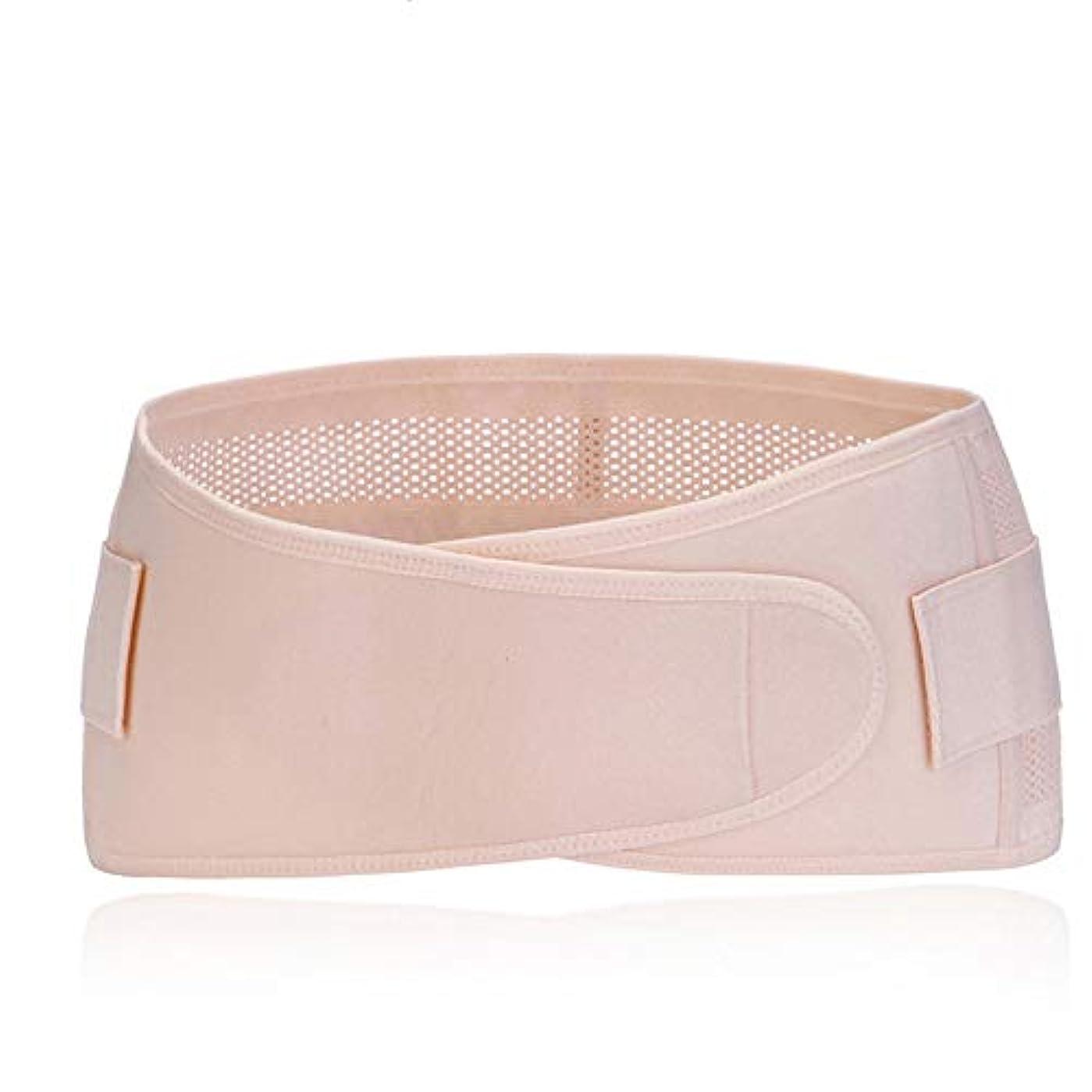 長方形まさにマエストロOnior 腰痛ベルト 腰用 サポーター 骨盤補正ベルト コルセット お腹引き締めサポート ポリエステル繊維 素材 超軽量 腰痛 冷え性 姿勢矯正