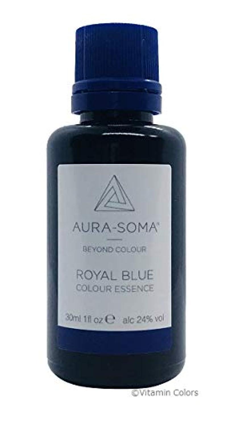 推定重量認可オーラソーマ カラーエッセンス ロイヤルブルー/30ml Aurasoma