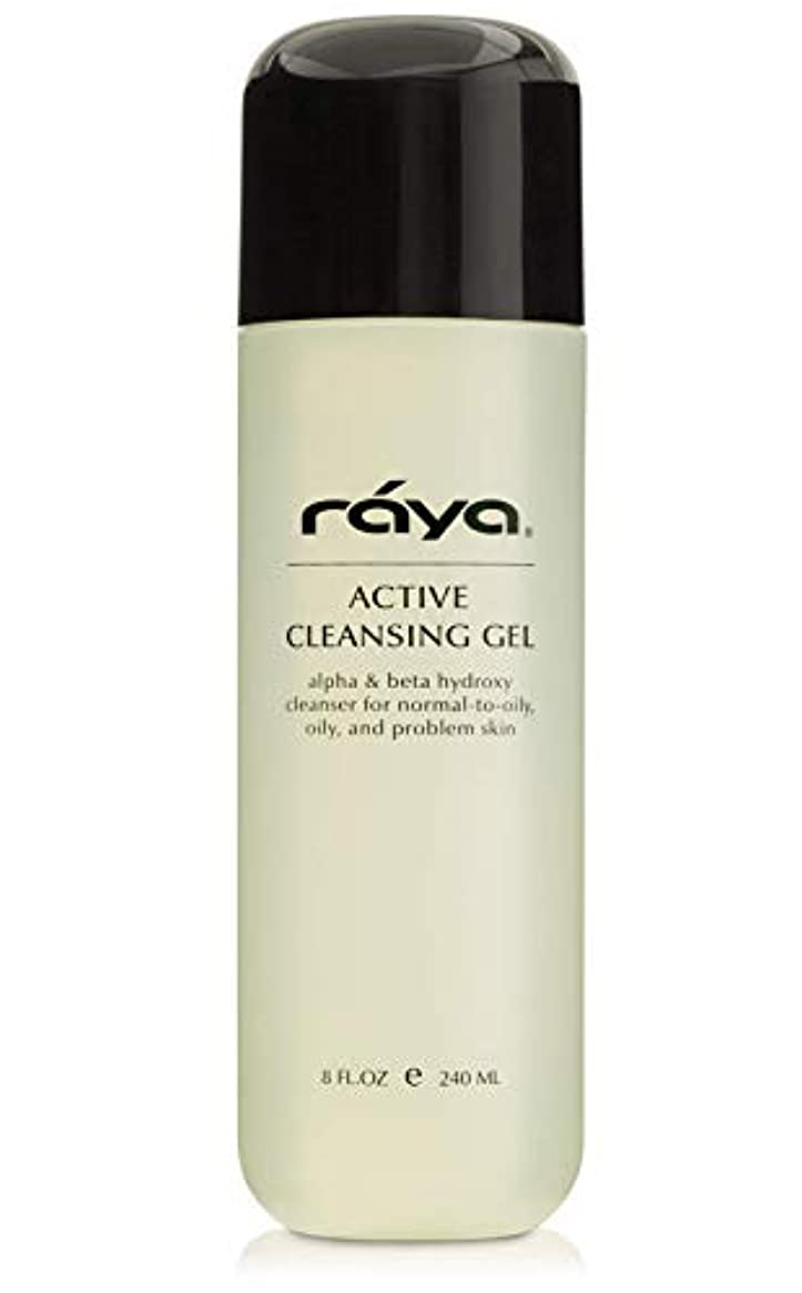 コンパクトタイマーテンションRaya AHAとBHA(G-107)とアクティブ洗顔ジェル|オイルフリーとオイリーとブレイクアウトスキン用エクスフォリエイティングディープ毛穴クレンザージェル|アルファおよびベータヒドロキシ酸で作られました