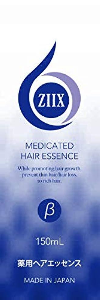 知覚できるベルベットバドミントンMEDICATED HAIR ESSEMCE 薬用ヘアエッセンス