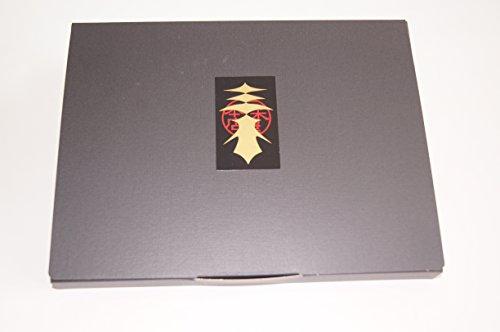 手延素麺 中細 黒銀帯 絹肌の貴婦人 超極上 古(ひね)物 50g×12束 600g 簡易箱