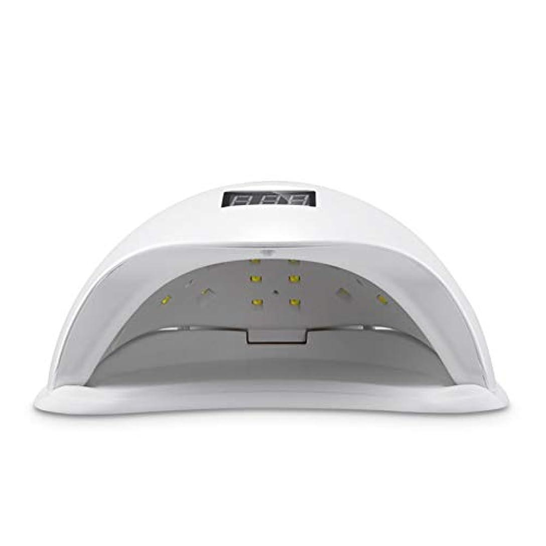 器官関係粘液UVネイルランプ、ネイルドライヤー速乾LED UVネイルドライヤー、4タイマー設定