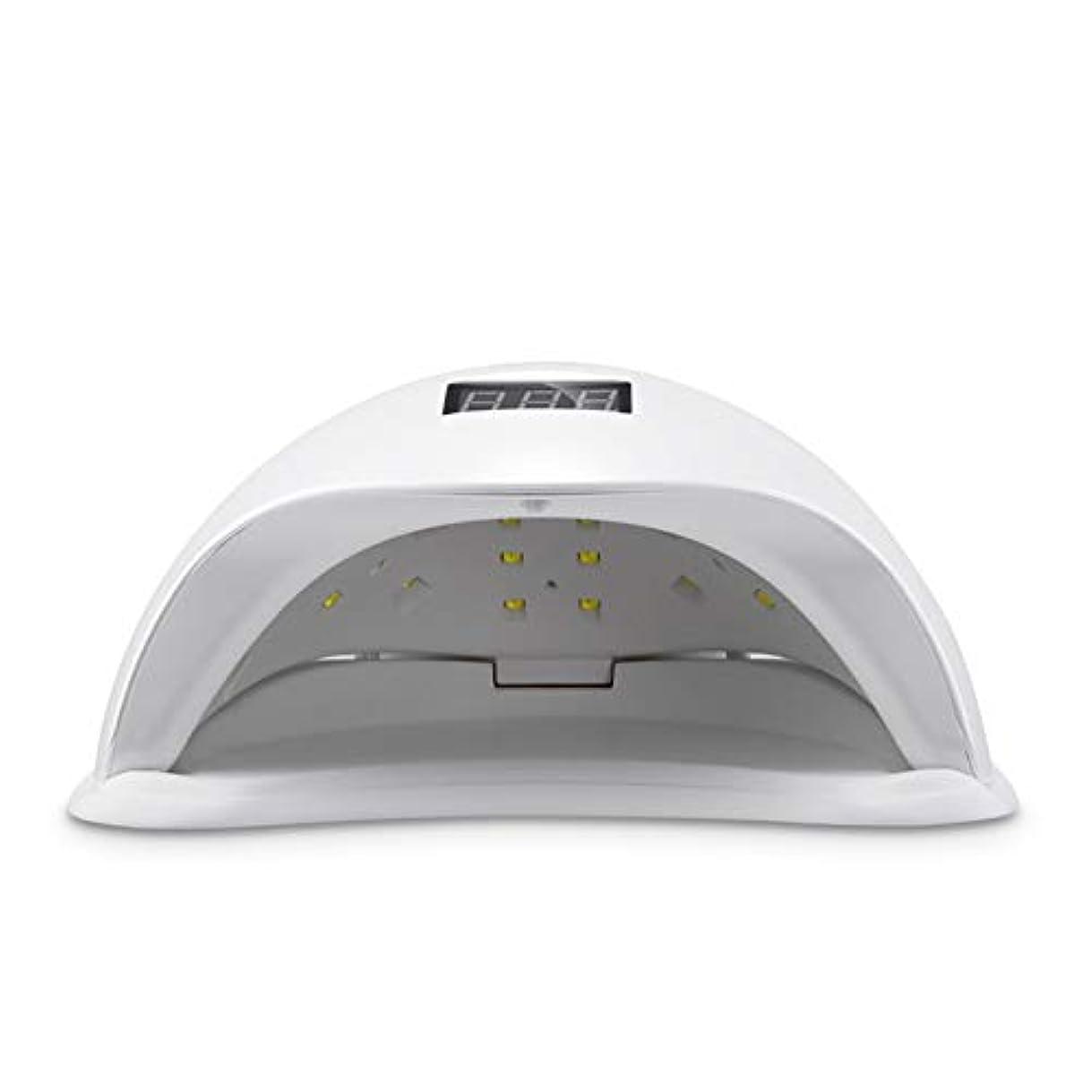 ぴかぴか明示的に順応性UVネイルランプ、ネイルドライヤー速乾LED UVネイルドライヤー、4タイマー設定