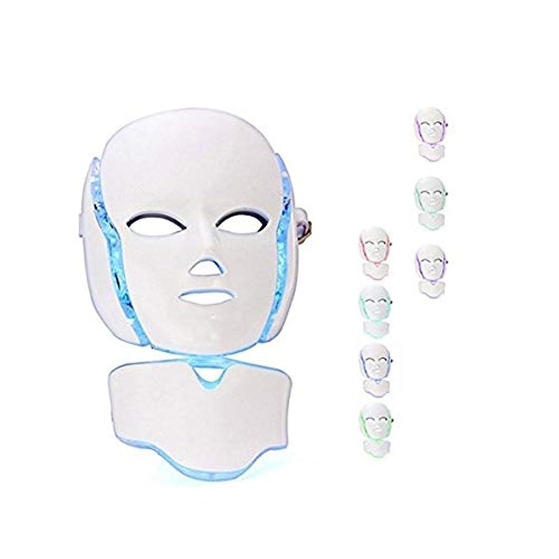 田舎兵士粒7色のLEDフォトン顔はしわのためのセラピー?フェイシャル&ネックビューティースキンケアマスクマスク、にきびアンチエイジング&健康的な肌の若返りコラーゲン