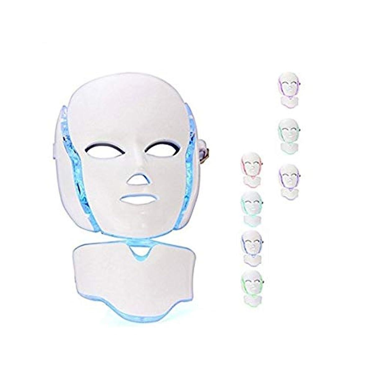 起こる押す習慣7色のLEDフォトン顔はしわのためのセラピー?フェイシャル&ネックビューティースキンケアマスクマスク、にきびアンチエイジング&健康的な肌の若返りコラーゲン