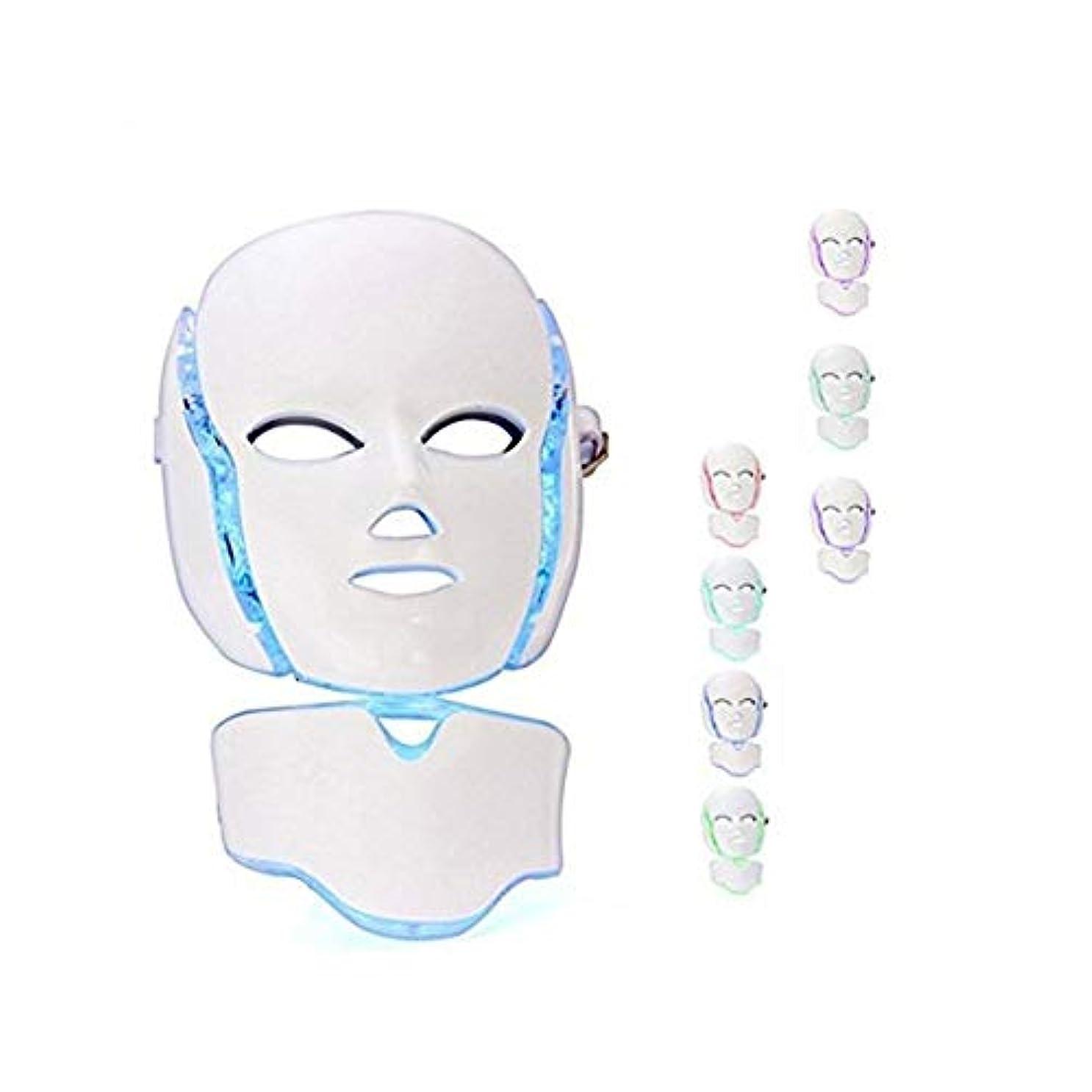 たらい無駄に懐疑論7色のLEDフォトン顔はしわのためのセラピー?フェイシャル&ネックビューティースキンケアマスクマスク、にきびアンチエイジング&健康的な肌の若返りコラーゲン