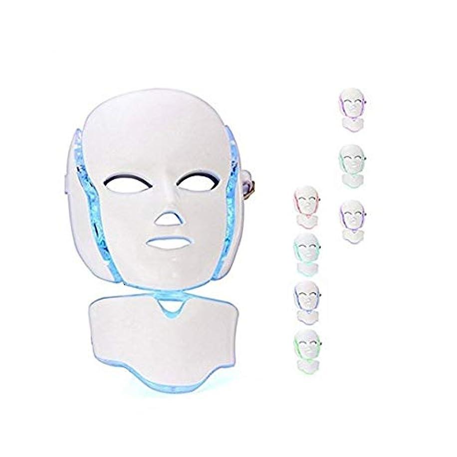 ラテン不従順覚えている7色のLEDフォトン顔はしわのためのセラピー?フェイシャル&ネックビューティースキンケアマスクマスク、にきびアンチエイジング&健康的な肌の若返りコラーゲン