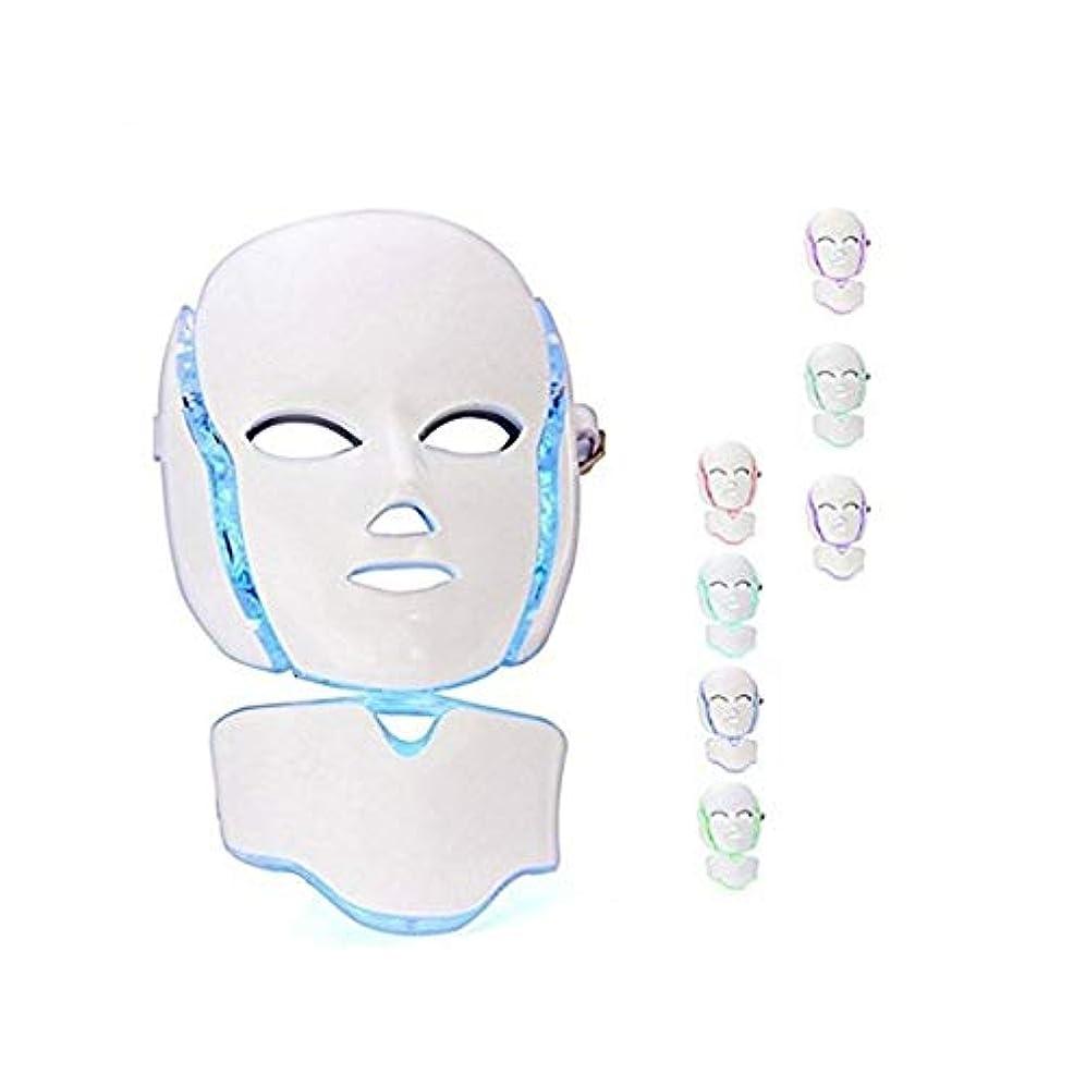 続編滑り台私たちのもの7色のLEDフォトン顔はしわのためのセラピー?フェイシャル&ネックビューティースキンケアマスクマスク、にきびアンチエイジング&健康的な肌の若返りコラーゲン