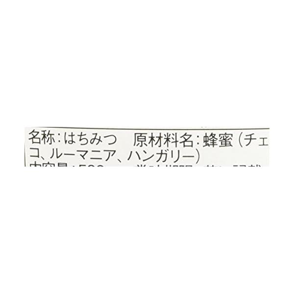 ブライトザマー クリーミーハニー 菜の花 92...の紹介画像2