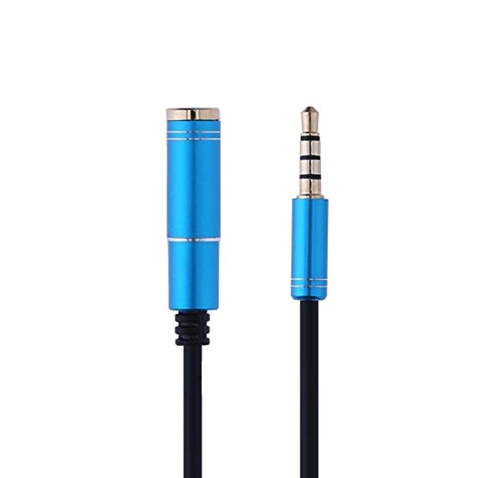 がっかりした削減立ち向かうEverpertjp オーディオ分配ケーブル 音声出力分岐 3.5mm オス-メスx2 ステレオ 音声シェア 変換プラグ 延長ケーブル オーディオアダプタ 高導電率 高音質