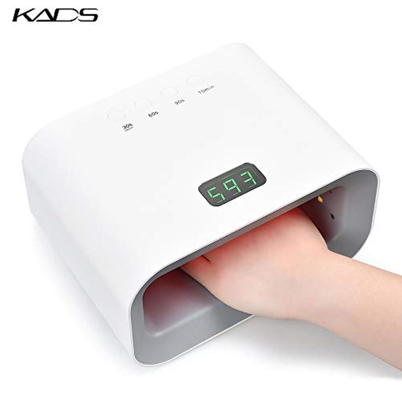 静かに調査墓地KADS LEDネイルドライヤー UV/LEDライト 90W 美白機能付き 3段階タイマー設定 高速硬化 硬化用ライト ランプ ジェルネイル用 赤外線検知