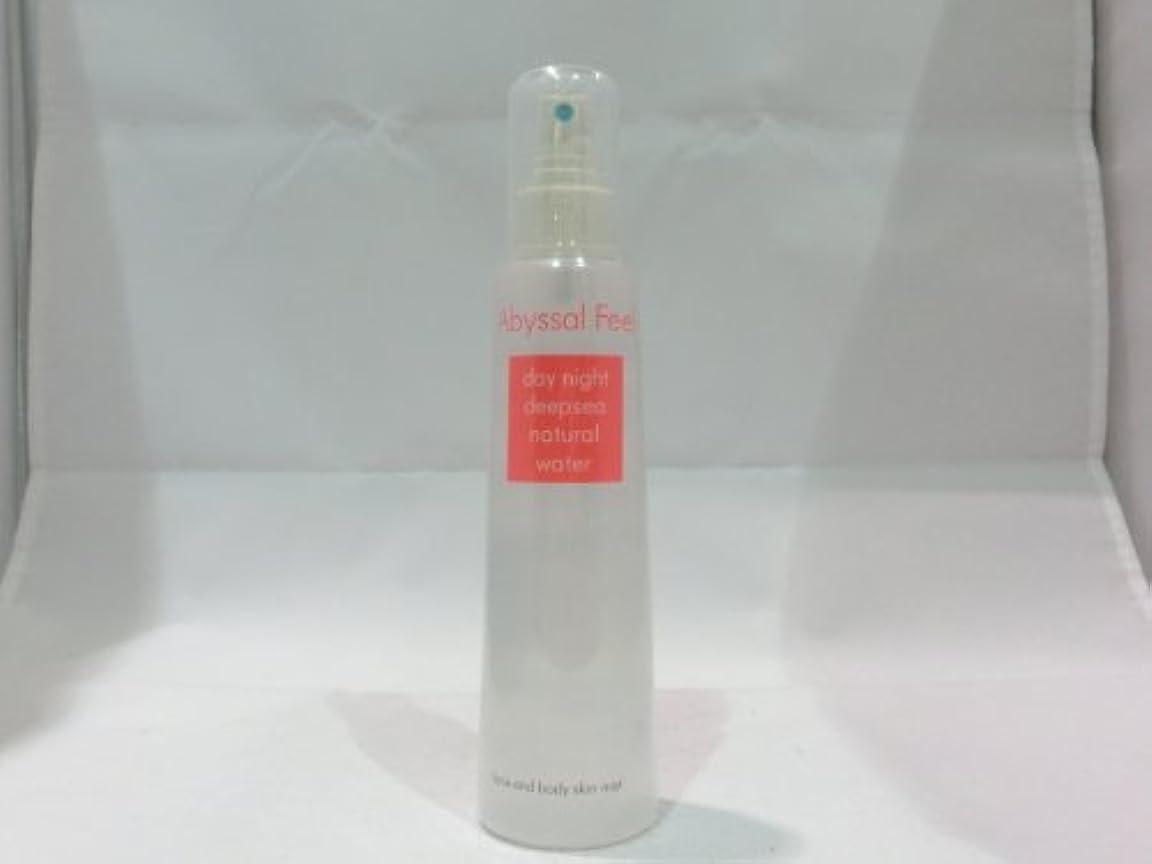 一致する美徳歯車【アビサルフィール】 スキンミスト(化粧水) 200ml
