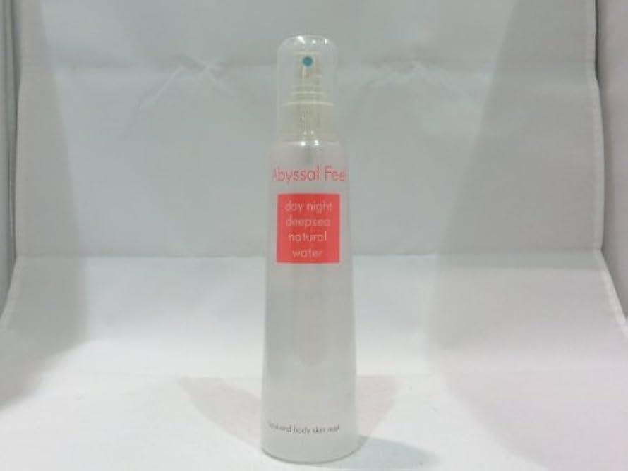 舗装する浅いネーピア【アビサルフィール】 スキンミスト(化粧水) 200ml
