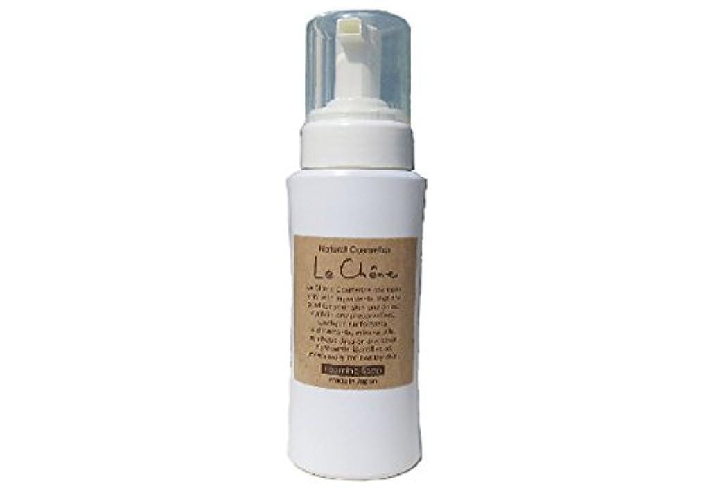 チロ評価するメドレールシェーヌ石鹸(泡タイプ)