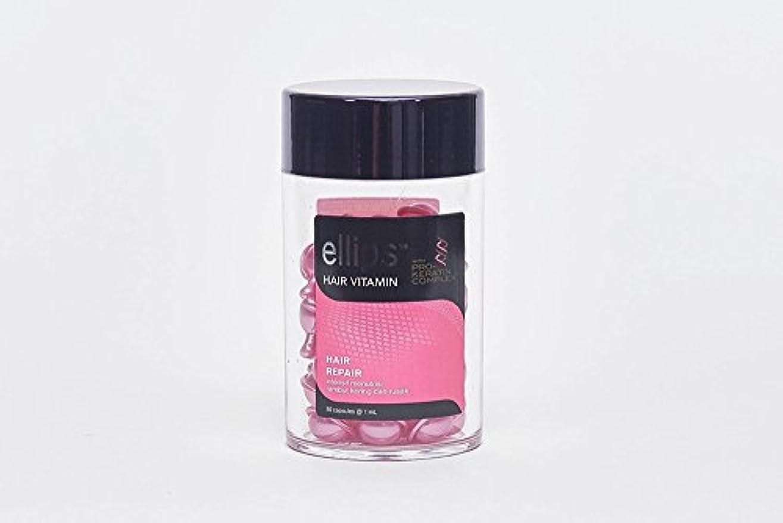 エリップス ellips 正規品 ヘアビタミン プロケラチンコンプレックス配合 50粒入り 洗い流さない トリートメント プロ用 乾燥したダメージ髪へ 日本語成分表記 (HAIR REPAIR ピンク)