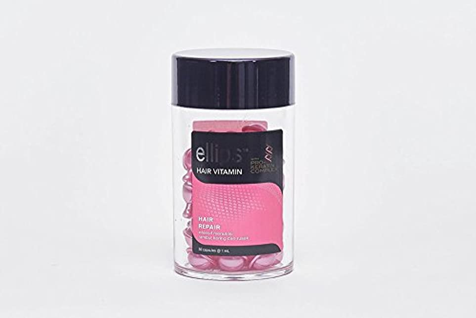 容器拮抗する世紀エリップス ellips 正規品 ヘアビタミン プロケラチンコンプレックス配合 50粒入り 洗い流さない トリートメント プロ用 乾燥したダメージ髪へ 日本語成分表記 (HAIR REPAIR ピンク)
