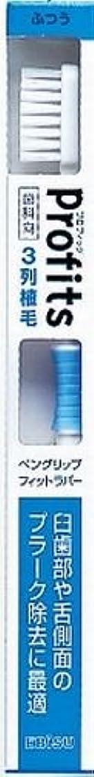 金属急降下鉄エビス 歯科向 プロフィッツK30 ふつう 歯ブラシ×240点セット (4901221065204)