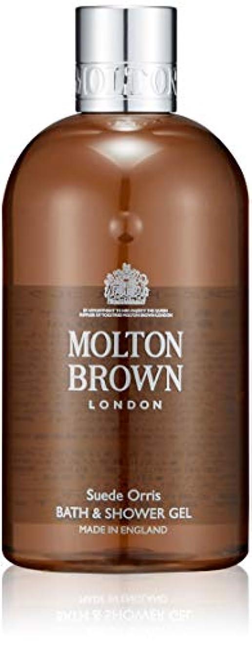 安西代わりにエイズMOLTON BROWN(モルトンブラウン) スエード オリス コレクションSO バス&シャワージェル ボディソープ 300ml