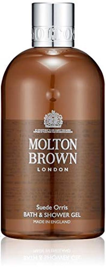 パイプトランペットリブMOLTON BROWN(モルトンブラウン) スエード オリス コレクションSO バス&シャワージェル ボディソープ 300ml