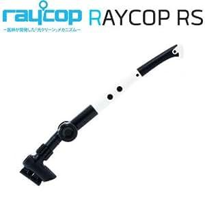 レイコップ RS-300用 ロングハンドル (ホワイト) raycop RS RA-LHD01WH
