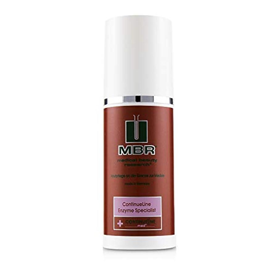 摂動美徳前方へMBR Medical Beauty Research ContinueLine Med ContinueLine Enzyme Specialist 100ml/3.4oz並行輸入品