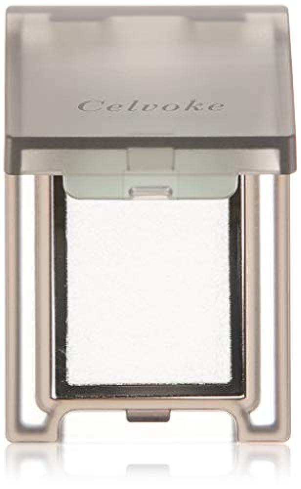 悪化させるコントローラうめき声Celvoke(セルヴォーク) ヴォランタリー アイズ 全24色 05 パールホワイト