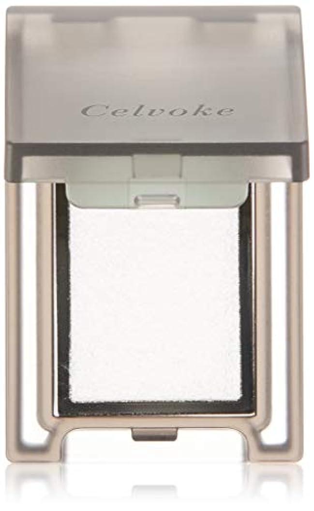 腸経度認証Celvoke(セルヴォーク) ヴォランタリー アイズ 全24色 05 パールホワイト