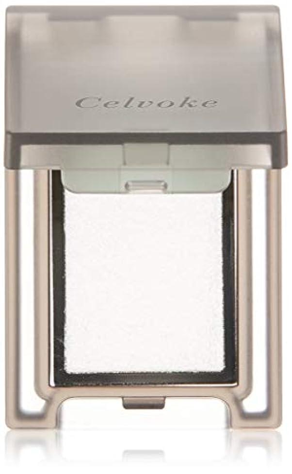 Celvoke(セルヴォーク) ヴォランタリー アイズ 全24色 05 パールホワイト