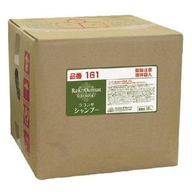 征服者件名松の木ラコンサ ヘアシャンプー 18L フタバ化学