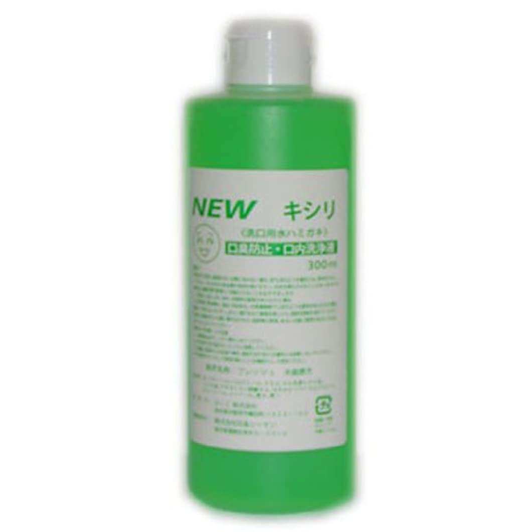 検出おヘッジフレッシュ洗口液 マウスウォッシュ NEWキシリ 300ml 25倍濃縮お得タイプ