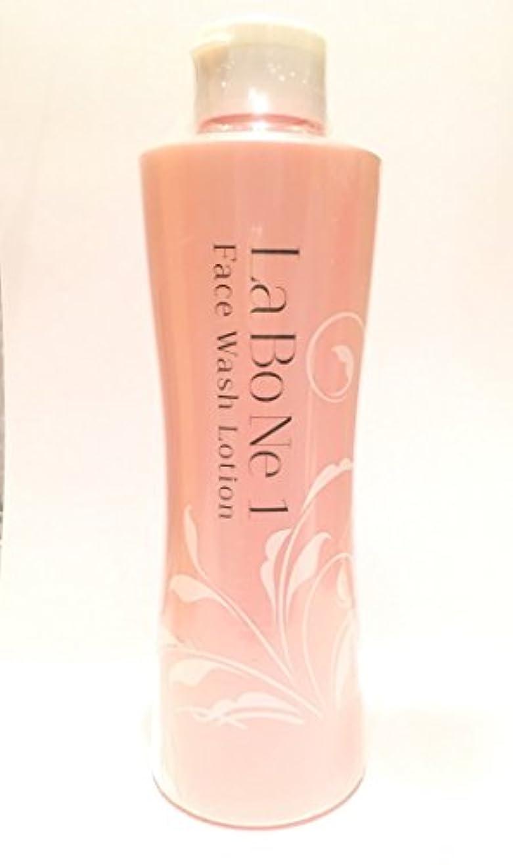 ポルティコアクチュエータ物語「LaBoNe1」ラボネ1 (500ml) 塗るから洗うへ。新発想の美容液 化粧水 クリーム コスメ メンズコスメ スキンケア 毛穴 エステ 業務用