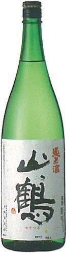 山鶴 純米酒