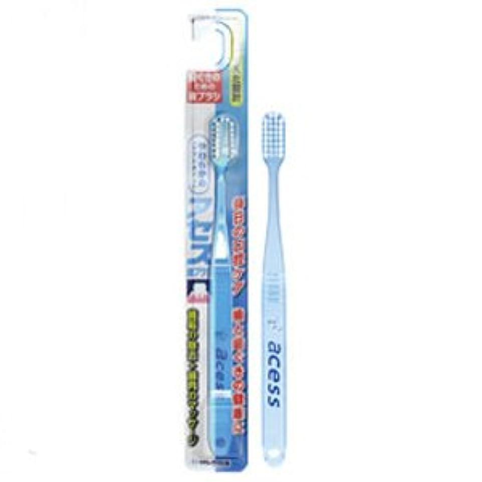 成功した形状アメリカアセス歯ブラシ やわらかめ(ソフトタイプ) ブルー 12本