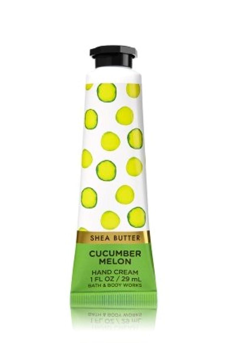 色努力犯人バス&ボディワークス キューカンバーメロン Cucumber Melon ハンドクリーム (並行輸入品) [並行輸入品]