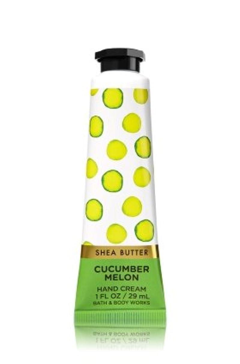 バーマド石バス&ボディワークス キューカンバーメロン Cucumber Melon ハンドクリーム (並行輸入品) [並行輸入品]