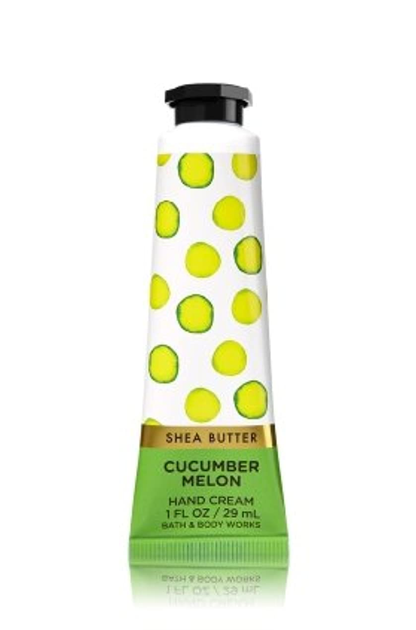 まぶしさ有利好意バス&ボディワークス キューカンバーメロン Cucumber Melon ハンドクリーム (並行輸入品) [並行輸入品]