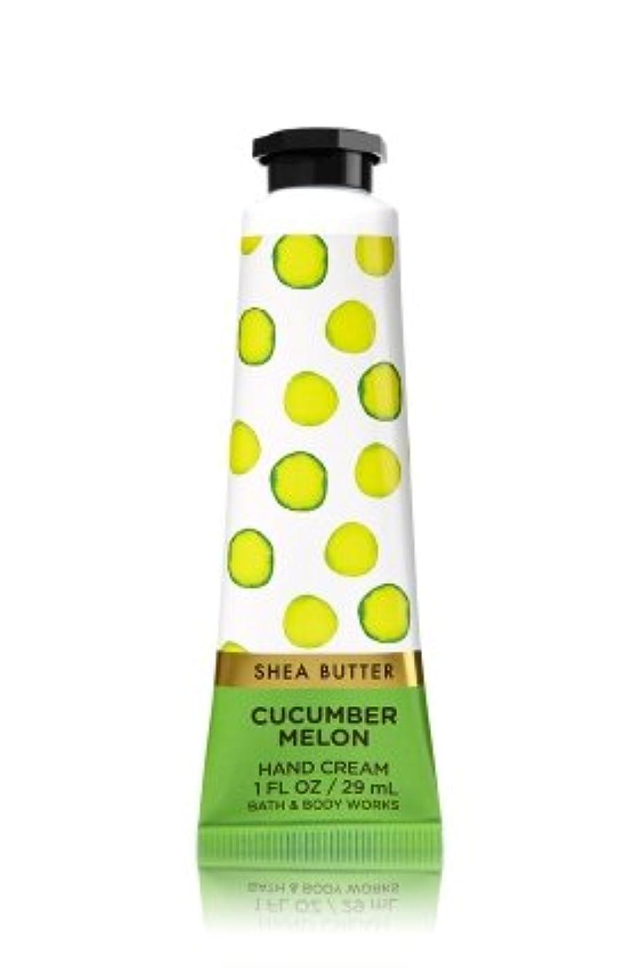バス&ボディワークス キューカンバーメロン Cucumber Melon ハンドクリーム (並行輸入品) [並行輸入品]