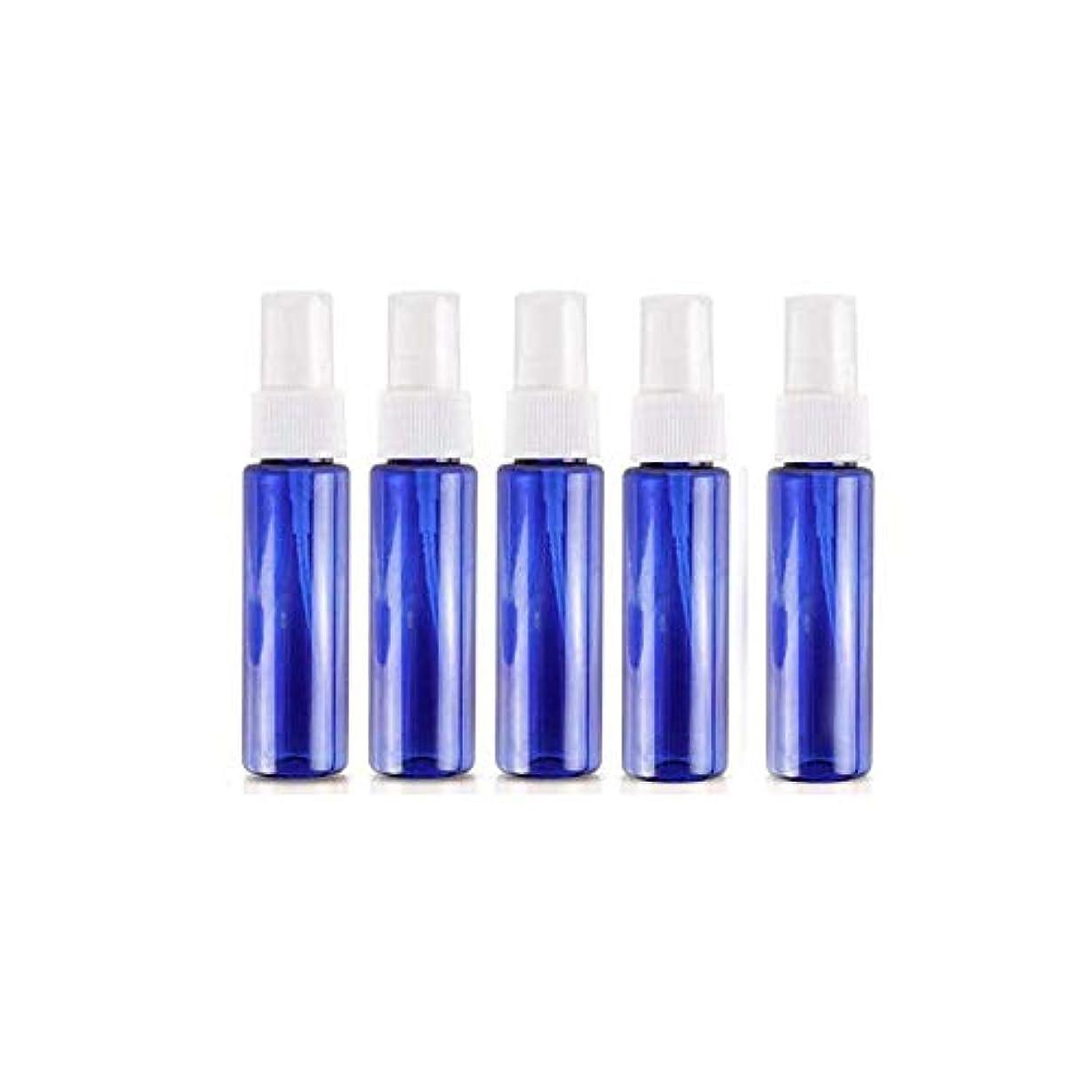 貫入きつくスーダンAomgsd スプレーボトル スプレー容器 遮光瓶スプレー アロマ虫除けスプレー プラスチック製 ミニ 携帯 便利 軽量 30ml 5本 (ブルー)