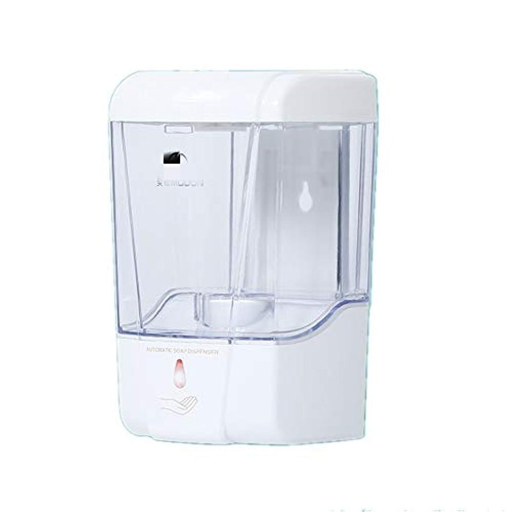 パケットところでゴミ箱を空にするソープディスペンサー 600mlの容量自動ソープディスペンサー非接触キッチンバスルームソープディスペンサー ハンドソープ 食器用洗剤 キッチン 洗面所などに適用 (Color : White, Size : One size)