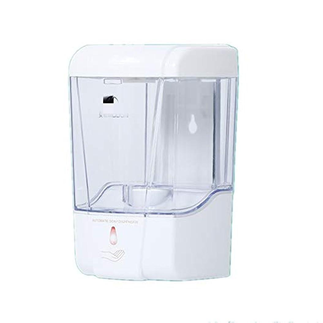 ハーフ心配最少ソープディスペンサー 600mlの容量自動ソープディスペンサー非接触キッチンバスルームソープディスペンサー ハンドソープ 食器用洗剤 キッチン 洗面所などに適用 (Color : White, Size : One size)